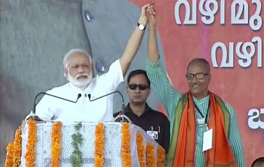 Modi-Kerala5.