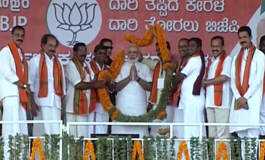 Modi-Kerala9