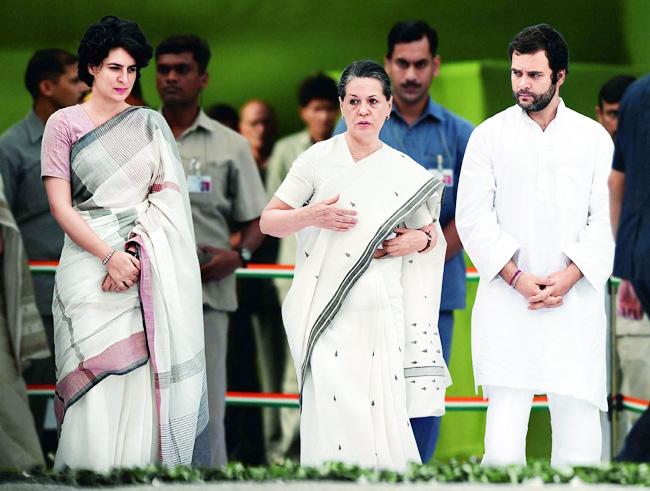 rahul gandhi family