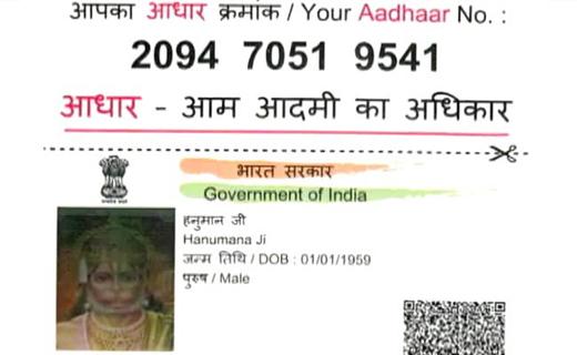 aadhar-hanuman..