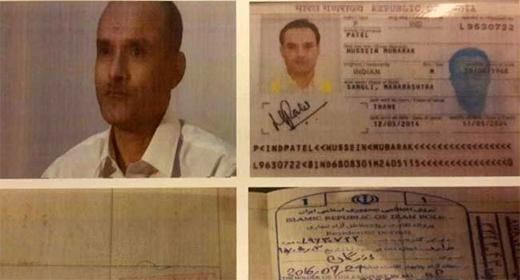 indian spy in pakistan