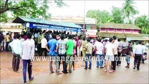 Mangaloretodaycom Mangalore Today  Mangalore Udupi