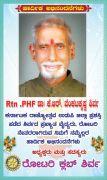 dr kr venkatkrishna shirva